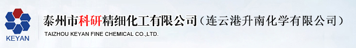Taizhou Keyan fine chemical co.,ltd.